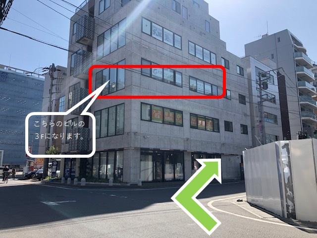 建物曲がり角